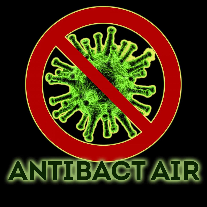 Защита от вирусов и бактерий в помещениях, квартирах, офисах