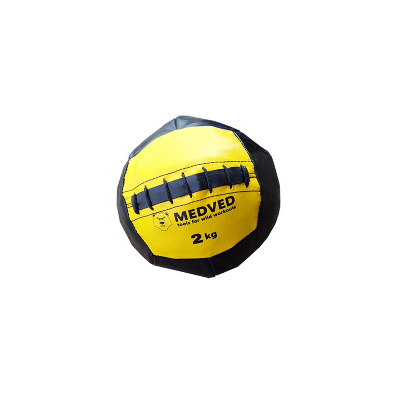 Медичний м'яч медбол