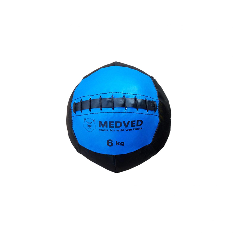 Медицинский мяч медбол